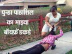 FUNNY GIRLS: या मुलींचे फोटो पाहून तुम्हालाही हसू आवरणार नाही| - Divya Marathi