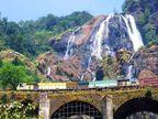 आता \'दूधसागर\'चे सौंदर्य पाहणे अवघड, गोवा सरकारने घातले विरजण|कोल्हापूर,Kolhapur - Divya Marathi