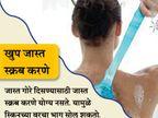 तुम्ही तर करत नाही ना अंघोळ करताना या 10 चुका, यांना करु नका अवॉइड...| - Divya Marathi