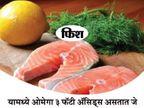 सेवन करा हे 15 पदार्थ, पोटाची चरबी होईल झटपट कमी...|जीवन मंत्र,Jeevan Mantra - Divya Marathi