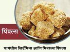 7 Tips: साखरेऐवजी खावे गुळ, स्किन होईल हेल्दी आणि ब्यूटीफुल...| - Divya Marathi