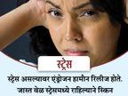या 7 कारणांमुळे स्किन होते ऑयली, या समस्या टाळण्यासाठी 9 Tips...| - Divya Marathi