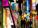जाणून घ्या, जगातील सर्वात मोठ्या सेक्स मार्केटविषयी|विदेश,International - Divya Marathi
