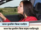 मोबाईलवर जास्त बोलल्याने होऊ शकतो सर्वाइकल पेन: अशाच 10 चुका...|जीवन मंत्र,Jeevan Mantra - Divya Marathi