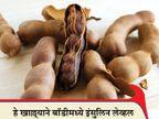 चिंच खाण्याचे 10 फायदे, जे कदाचित तुम्हाला माहिती नसतील...| - Divya Marathi