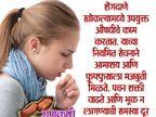 शेंगदाणे आहेत गरिबांचे काजू, दररोज थोडेसे खाल्ल्याने होतील हे 10 मोठे फायदे|जीवन मंत्र,Jeevan Mantra - Divya Marathi