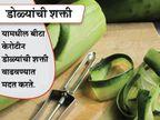 फक्त काकडीच नाही तर याचे सालसुध्दा आहे फायदेशीर, जाणुन घ्या 7 फायदे...|जीवन मंत्र,Jeevan Mantra - Divya Marathi