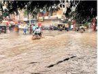 मोसमात पहिल्यांदाच औरंगाबादमध्ये अतिवृष्टी, पाहा पावसाने घातलेला थैमान|औरंगाबाद,Aurangabad - Divya Marathi
