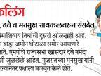 सरकारची 'स्मृती' परतली, जावडेकरांना बढती, वाचा कुणाला कोणती मंत्रीपदे मिळाली|देश,National - Divya Marathi