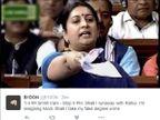 मंत्रालय बदलताच Social Media वर स्मृती इराणींचा अशी उड्डाली थट्टा, वाचा...|देश,National - Divya Marathi