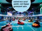 जगातील पहिले सेक्स अॅम्युझमेण्ट पार्क, येथे मुलांना नसेल एंट्री विदेश,International - Divya Marathi