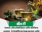 झोपण्याअगोदर घ्या हे 9 ड्रिंक्स, कमी होईल पोटाची चरबी...|जीवन मंत्र,Jeevan Mantra - Divya Marathi