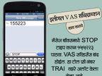 मोबाईलवर पोर्न पाहताय... तर चुकूनही करु नका या 5 चुका...|बिझनेस,Business - Divya Marathi