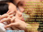 VIDEO: पतीला का नको असते कंडोम, महिलांनी सांगितली ही कारणे, बहाणे तर वाचा| - Divya Marathi
