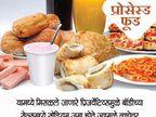 Alert: जास्त खाल्ले हे 10 पदार्थ, तर तुम्ही व्हाल लवकर म्हातारे...|जीवन मंत्र,Jeevan Mantra - Divya Marathi