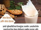 पुरुषांनी कधीच खाऊ नयेत हे 10 पदार्थ, येऊ शकते कमजोरी|जीवन मंत्र,Jeevan Mantra - Divya Marathi