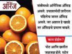 उपाशीपोटी कधीच खाऊ नका हे 10 पदार्थ, आरोग्यास होईल नुकसान...|जीवन मंत्र,Jeevan Mantra - Divya Marathi