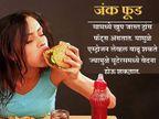 पीरियड्सच्या काळात अवॉइड करा हे 8 पदार्थ, अन्यथा वाढू शकतो त्रास...|जीवन मंत्र,Jeevan Mantra - Divya Marathi