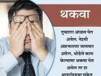 10 Sign : त्वचा, केस ड्राय होत आहेत, असू शकतो थायरॉइडचा संकेत  - Divya Marathi