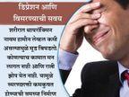 10 Sign : त्वचा, केस ड्राय होत आहेत, असू शकतो थायरॉइडचा संकेत| - Divya Marathi