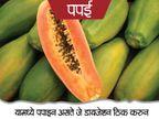 पोट खराब झाले आहे का, खा हे 10 पदार्थ, समस्या होईल झटपट दूर...|जीवन मंत्र,Jeevan Mantra - Divya Marathi