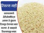 रोज सकाळी खा दोन चमचे खसखस, तल्लख होईल बुध्दी, असेच 10 फायदे... जीवन मंत्र,Jeevan Mantra - Divya Marathi