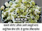 मुलांना बनवायचे असेल सिंधु, तर खाऊ घाला हे 15 पदार्थ...|जीवन मंत्र,Jeevan Mantra - Divya Marathi