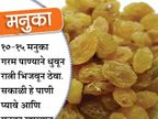 या 18 टिप्सने वाढेल वजन, दूर होईल अशक्तपणा राहाल तंदरुस्त जीवन मंत्र,Jeevan Mantra - Divya Marathi