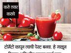 ना एक्सरसाइज, ना डायटिंगची गरज, हे 10 ड्रिंक्स दूर करतील पोटाची चरबी...|जीवन मंत्र,Jeevan Mantra - Divya Marathi