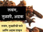 काकडी आणि दालचिनी दूर करते डोकेदुखी, 10 घरगुती उपाय... जीवन मंत्र,Jeevan Mantra - Divya Marathi