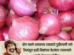 जवस खाल्ल्याने दाढी-मिशांचे केस होतील काळे, अशाच 10 Tips|जीवन मंत्र,Jeevan Mantra - Divya Marathi