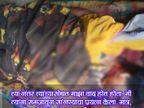 OMG : आई आणि मोठ्या भावाला पाहिले आक्षेपार्ह स्थितीत, लहान्याने केले हे हाल...|देश,National - Divya Marathi