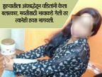3000 दिवस भाऊ आणि वडील करत होते रेप, आईने 8 वेळा करायला लावला गर्भपात|देश,National - Divya Marathi