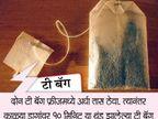 का होतात डार्क सर्कल्स, जाणुन घ्या हे टाळण्याचे सोपे उपाय... जीवन मंत्र,Jeevan Mantra - Divya Marathi