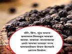 फक्त 5 मिनिटांत करा हे 10 उपाय, पोटदुखी होईल झटपट दूर... जीवन मंत्र,Jeevan Mantra - Divya Marathi