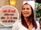 वर्षाला 15 कोटी इनकम टॅक्स भरणारा कपिल शर्मा दर दिवसाला किती कमावतो, आकडा वाचून व्हाल अवाक्|टीव्ही,TV - Divya Marathi