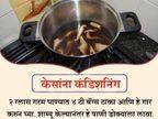 चहापत्तीचे 10 फायदे, कदाचित तुम्हाला माहिती नसतील...|जीवन मंत्र,Jeevan Mantra - Divya Marathi