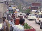 असा आहे पाकव्याप्त काश्मीर, PHOTOS मधून पाहा येथील स्थिती|देश,National - Divya Marathi