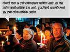 चीनविषयी धक्कादायक फॅक्ट्स, याबाबत तुम्हाला माहिती नसेल|विदेश,International - Divya Marathi