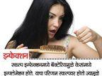 तुमच्या पार्टनरचे केस गळतात का, असू शकतात या 10 आजारांचे संकेत...|जीवन मंत्र,Jeevan Mantra - Divya Marathi