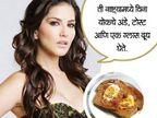काय आहे सनी लियोनीच्या सौंदर्याचे रहस्य, जाणुन तिचा डायट प्लान...| - Divya Marathi