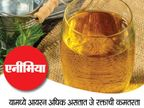 नियमित प्यावे जिरे आणि गुळाचे पाणी, जाणुन घ्या याचे 10 फायदे...| - Divya Marathi