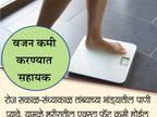 रोज सकाळी प्यावे तांब्याच्या भांड्यातील पाणी, होतील हे 10 फायदे|जीवन मंत्र,Jeevan Mantra - Divya Marathi