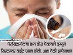 तुम्ही वेळो-वेळी पॅरासिटामोल घेता का, होऊ शकात 5 दुष्परिणाम...|जीवन मंत्र,Jeevan Mantra - Divya Marathi