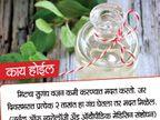 झोपेतच कमी करा आपले वजन, जाणुन घ्या 7 सिंपल TIPS...|जीवन मंत्र,Jeevan Mantra - Divya Marathi