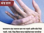 हातांवरुन फक्त भविष्यच नाही, तर ओळाखा या 10 आजारांचे संकेत...|जीवन मंत्र,Jeevan Mantra - Divya Marathi