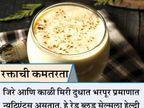 रोज प्यावे जिरे आणि काळी मिरीचे दूध, होतील हे 8 खास फायदे|जीवन मंत्र,Jeevan Mantra - Divya Marathi