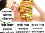 धावण्याआगोदर करु नका या 6 चुका, होऊ शकता या गंभीर आरोग्य समस्या...| - Divya Marathi