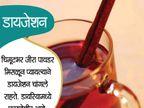 कोमट पाण्यात मिसळून प्या दालचिनी पावडर, होतील हे 10 फायदे...|जीवन मंत्र,Jeevan Mantra - Divya Marathi