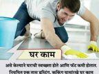#Diwali : खुप खाऊनही वाढणार नाही वजन, ट्राय करा या 10 TIPS|जीवन मंत्र,Jeevan Mantra - Divya Marathi